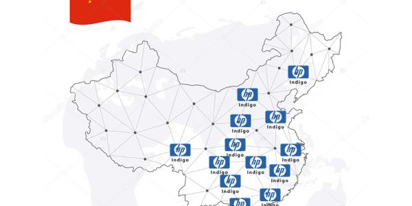 HP network.001